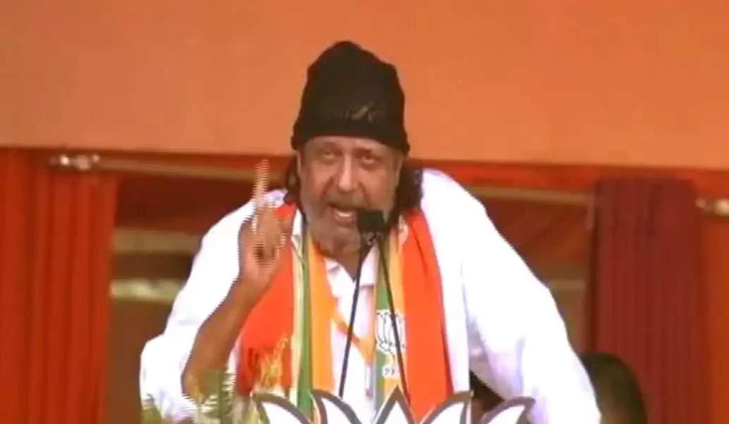 दार्जलिंग : चुनावी भाषण को लेकर कोलकाता पुलिस ने मिथुन चक्रवर्ती से की पूछताछ