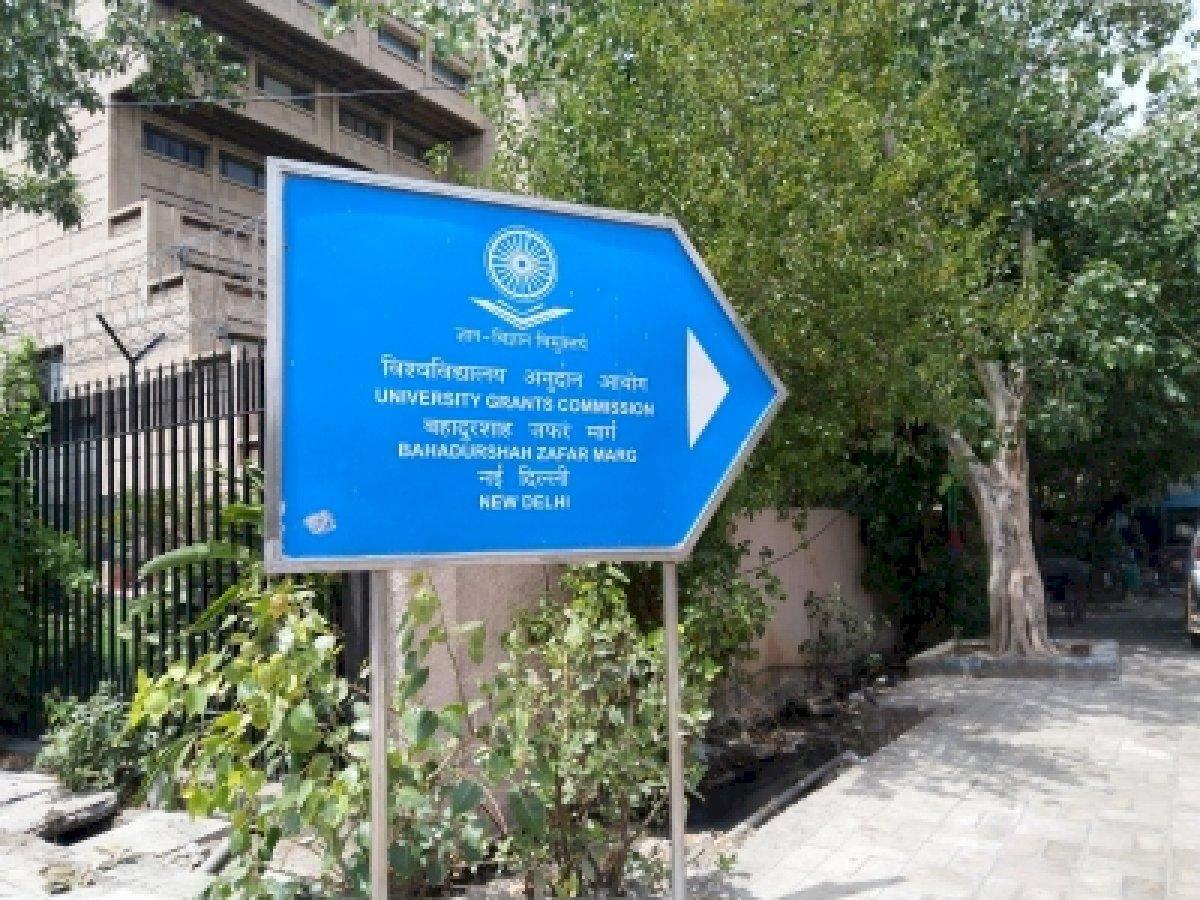 UGC NET  की परीक्षाएं 23 सितंबर के बाद होंगी