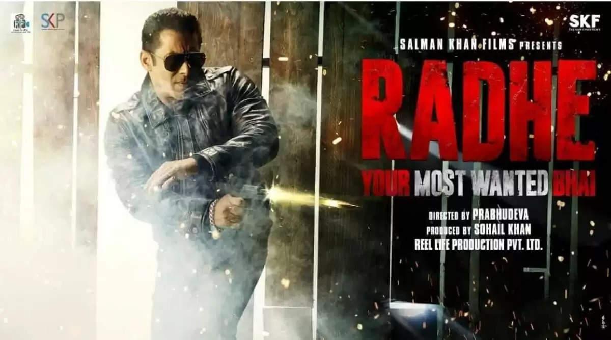 रवि तेजा की इस फिल्म के हिंदी रीमेक में नजर आएंगे सलमान खान, खरीदें राइट्स
