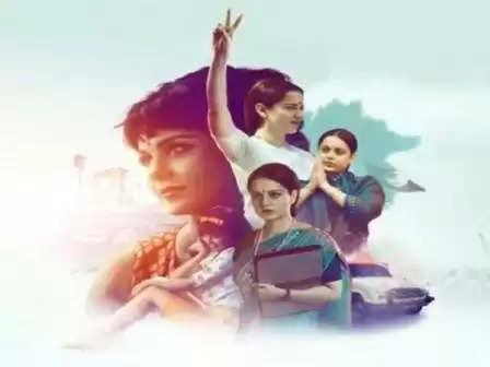 Kangana Ranaut Drops Thalaivi Teaser, Trailer Out Tomorrow