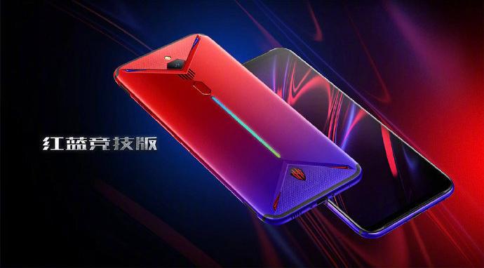 Nubia Red Magic 3S स्मार्टफोन को भारत में इस दिन किया जायेगा लाँच