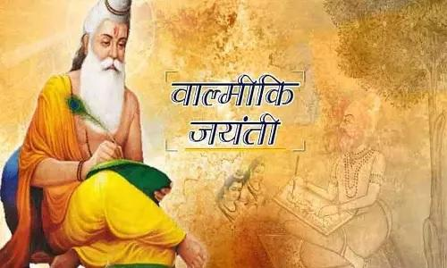 Valmiki jayanti 2020: जब वाल्मीकि ने रचा पहला संस्कृत श्लोक, जानिए इससे जुड़ी घटना