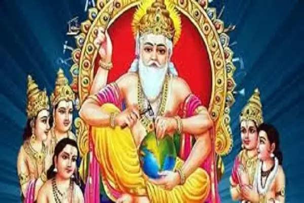 Vishwakarma Puja Mantra and Aarti: विश्वकर्मा पूजा पर आज करें इस आरती और मंत्र का जाप, पूरी होगी हर इच्छा