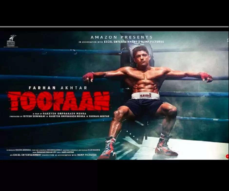 Toofan Film: फरहान अख्तर की फिल्म तूफान की नई रिलीज डेट का हुआ ऐलान
