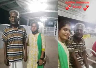 Jail में बंद पिता 33 साल बाद पहली बार अपनी बेटी से मिला