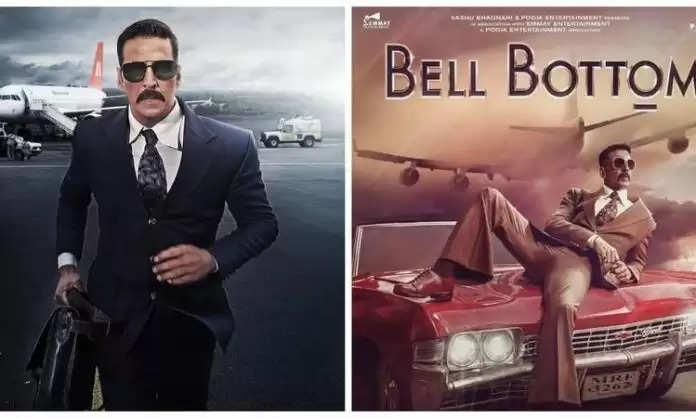 AKSHAY KUMAR की 'बेलबॉटम' इस दिन होगी रिलीज