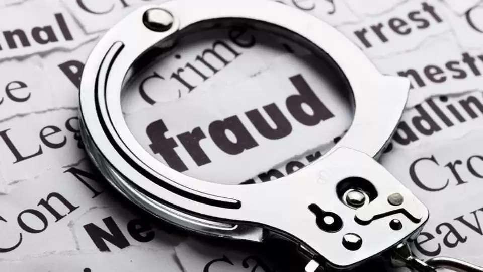 Rajasthan: एक लाख रूपये को 11 लाख करने वाला बाबा हुआ गिरफ्तार
