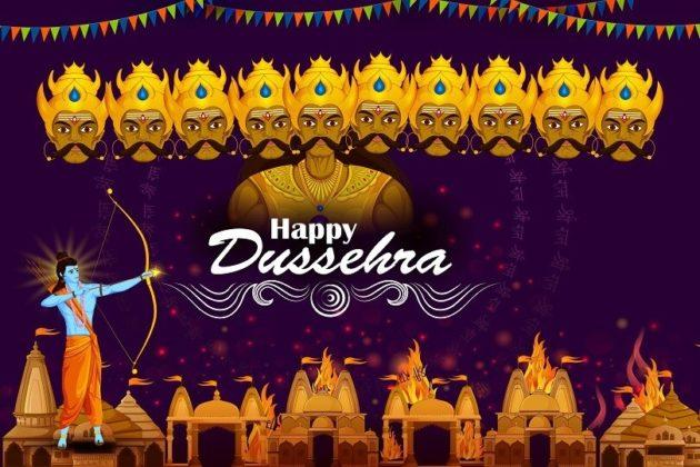 dussehra 2021 know the auspicious time and method of worship of dussehra