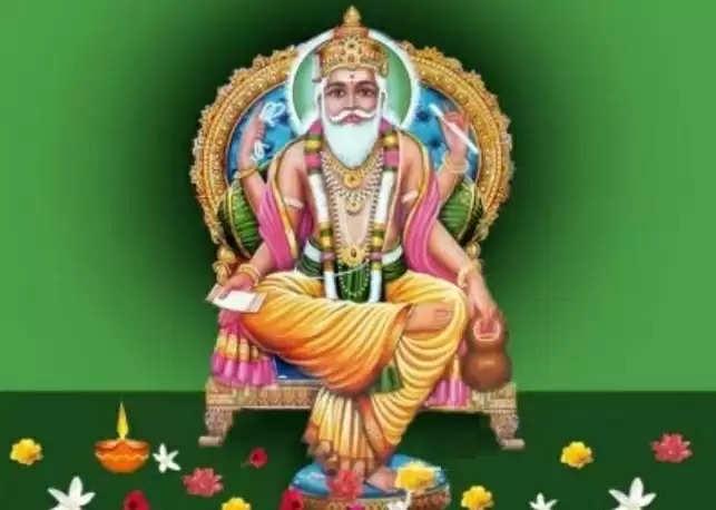 Vishwakarma Puja 2020: आज पूजे जा रहे देवशिल्पी भगवान विश्वकर्मा