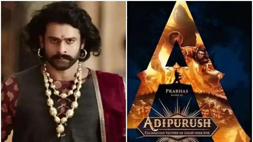 Prabhas: इन फिल्मों से बॉक्स आफिस पर धमाका करने की तैयारी कर रहे प्रभास