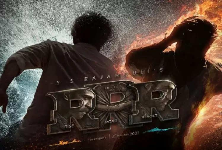SS Rajamouli RRR: फिल्म ट्रिपल आर की रिलीज का इंतजार कर रहे फैंस को बड़ा झटका