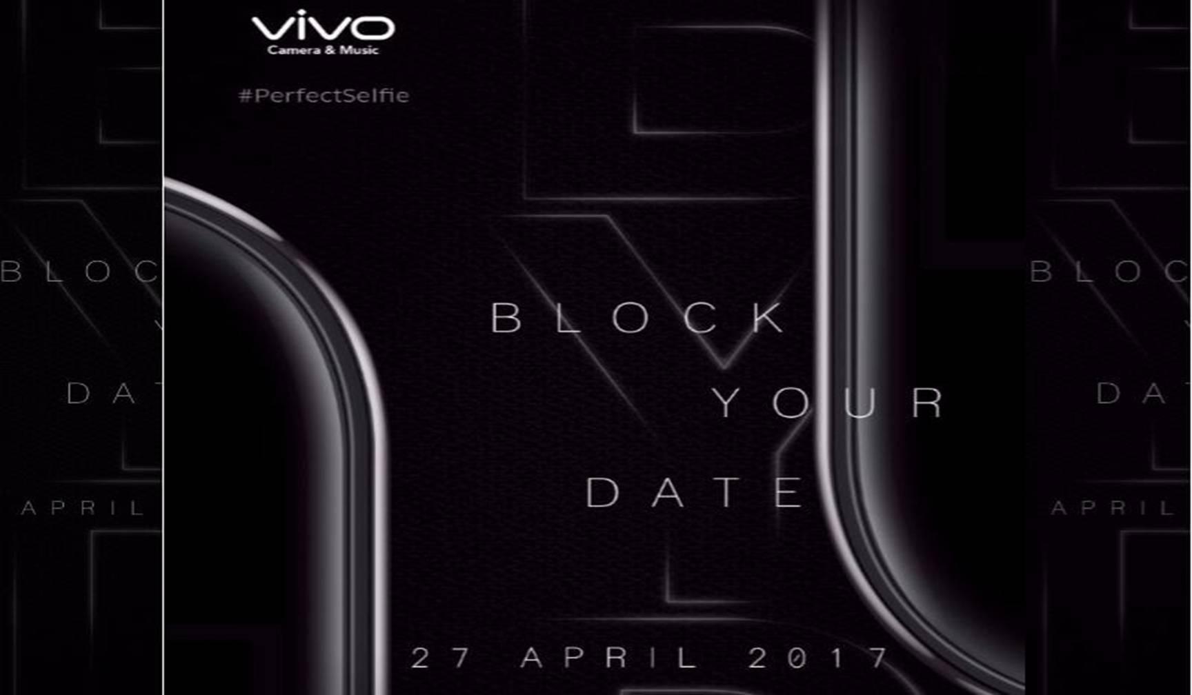 एक और सेल्फी एक्सपर्ट स्मार्टफ़ोन Vivo V5s 27 अप्रैल को भारत में होगा लाॅन्च