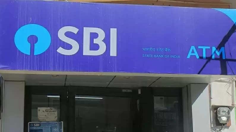 जानिए टॉप लिस्ट में और कौन सी कंपनियां है शामिल SBI म्यूचुअल फंड की बादशाहत बरकरार