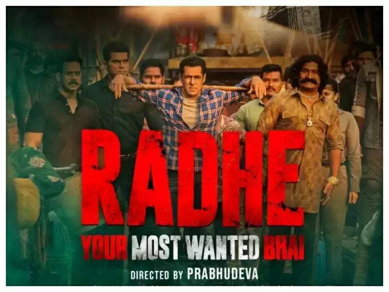 Radhe Movie Review: नए पैकेट में पुराने समान की तरह है सलमान खान की फिल्म राधे, अपने रिस्क पर देखें