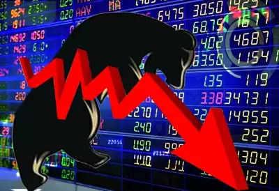 Share Market : इकिवटी सूचकांक लाल, मेटल शेयर में गिरावट