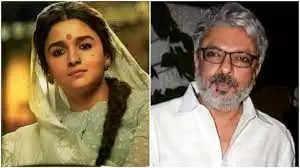 Court sent summons to Alia Bhatt and Sanjay Leela Bhansali regarding Gangubai Kathiawadi film