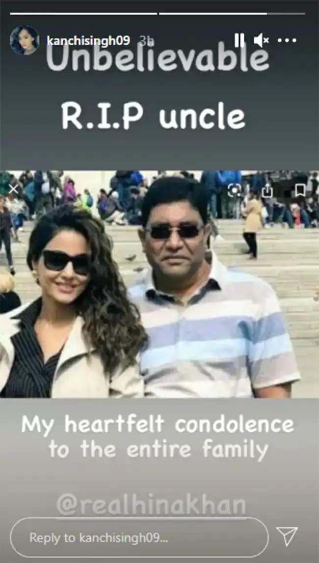 Hina Khan ने किया खुलासा पिता के निधन के बाद प्रियंका चोपड़ा ने किया था मैसेज