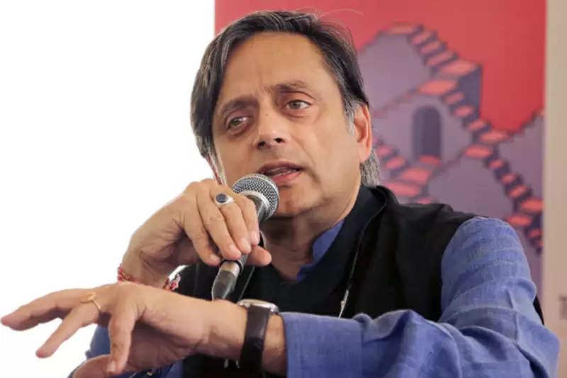 Shashi Tharoor: पेगासस के मसले पर स्वतंत्र जांच अत्यंत आवश्यक : शशि थरूर