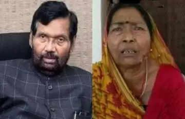 नालंदा : चिराग के पक्ष में सौतेली मां राजकुमारी देवी:राम विलास पासवान की पहली पत्नी ने कहा- पारस बाबू को ऐसा नहीं करना चाहिए था, साहब के बाद वही गार्जियन हैं