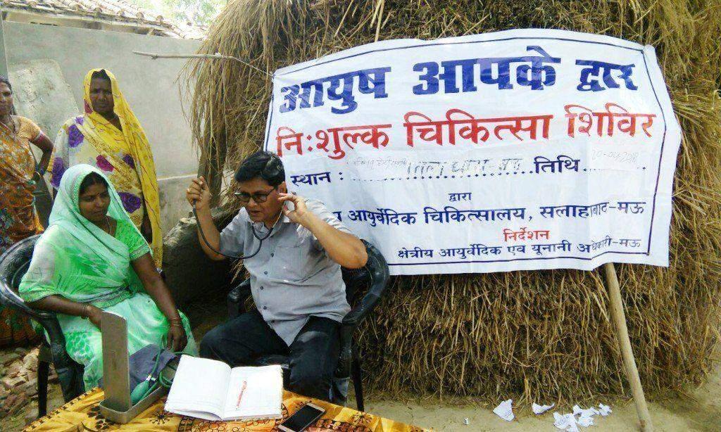 UP Ayush Society ने कहा, 'आयुर्वेद किट कोविड के इलाज में मददगार'