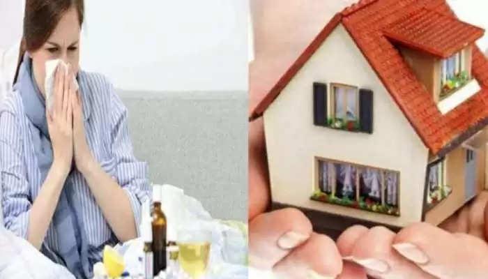 क्या आप भी चाहते हैं अपने परिवार को बीमारियों से बचाना, तो करें वास्तु से जुड़े ये उपाय