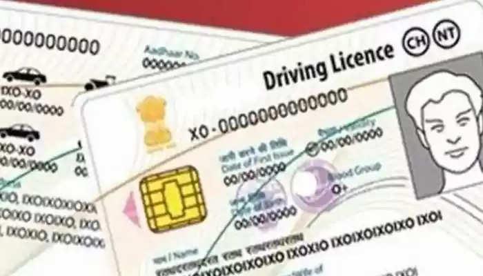 अब आरटीओ में आए बिना अपना लर्नर लाइसेंस ऑनलाइन प्राप्त करें, जाने क्या करना होगा