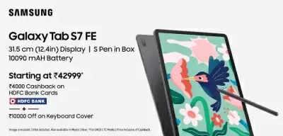 Samsung ने भारत में लॉन्च किया गैलेक्सी टैब एस 7 एफई, गैलेक्सी टैब ए 7 लाइट