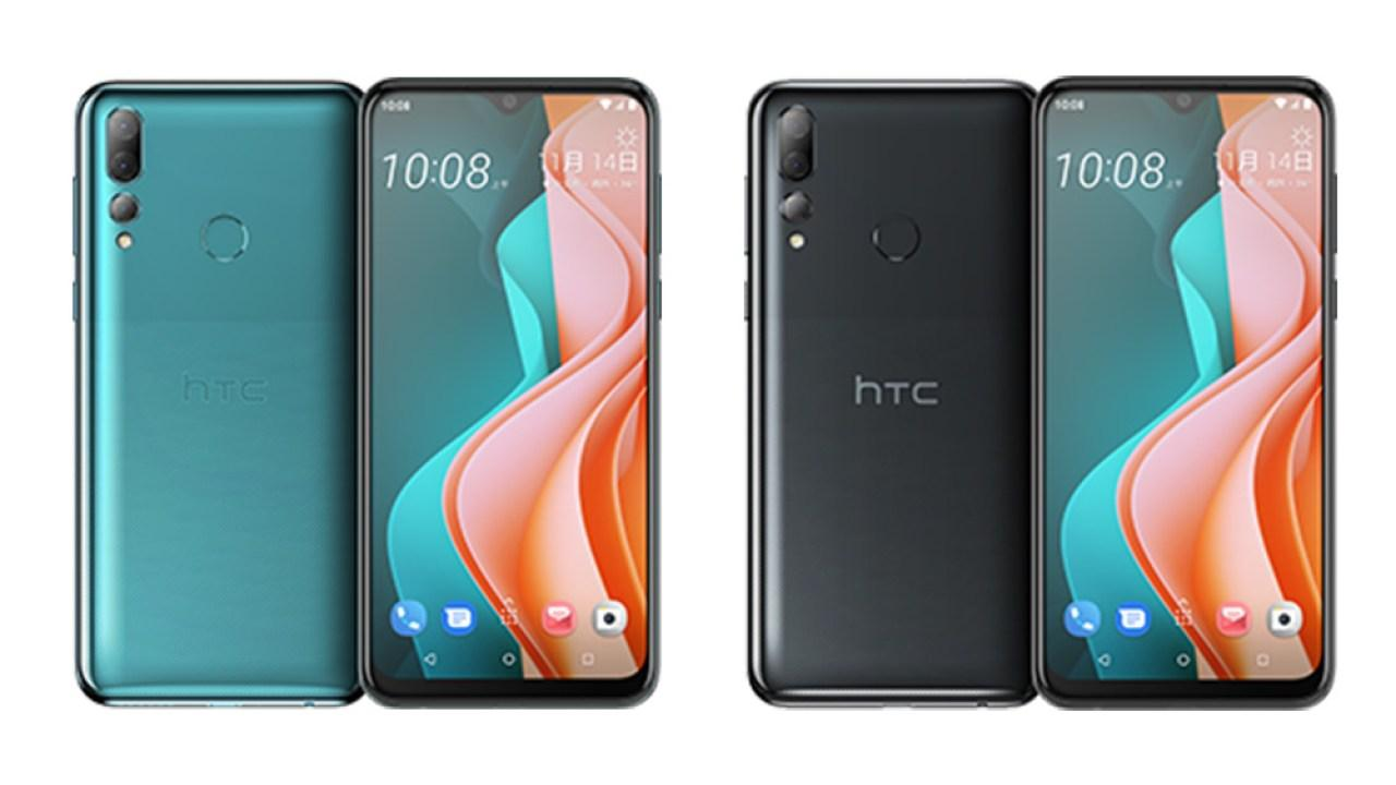 ट्रिपल कैमरे के साथ HTC डिज़ायर 19s हुआ लॉन्च