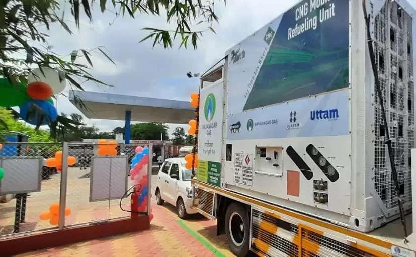 भारत का पहला मोबाइल सीएनजी युनिट शुरू हुआ, जाने की अब कैसे होगी डिलीवरी