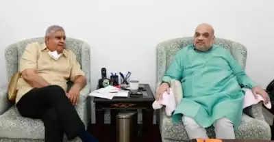 Bengal के राज्यपाल धनखड़ मिले अमित शाह और राष्ट्रपति कोविंद से