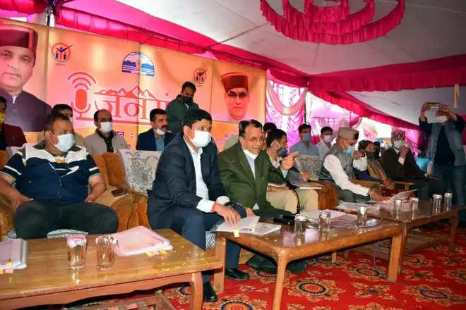 Shimla हिमाचल प्रदेश के 11 जिलों में जन मंच पर द्वारा सुनी जा रही लगातार सुनवाई