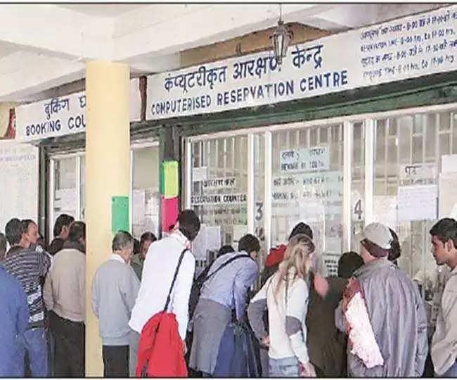 Dhanbad Indian Railways Alert विजयदशमी पर आधा बेला ही खुलेगा आरक्षण केंद्र,