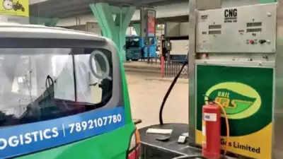 कचरे से बायो-सीएनजी से ईंधन भरने वाली भोपाल की बसें