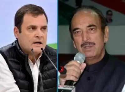 Congress में सुलह के संकेत, राहुल, गुलाम नबी आजाद एक साथ नजर आए