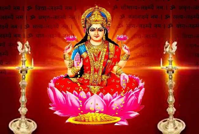 To please mahalakshmi read kanakdhara stotram