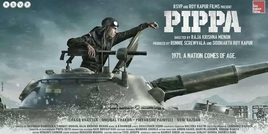 ईशान खट्टर का फिल्म 'पिप्पा' से पहला लुक हुआ जारी, आर्मी की यूनिफॉर्म में धांसू लग रहे हैं अभिनेता।