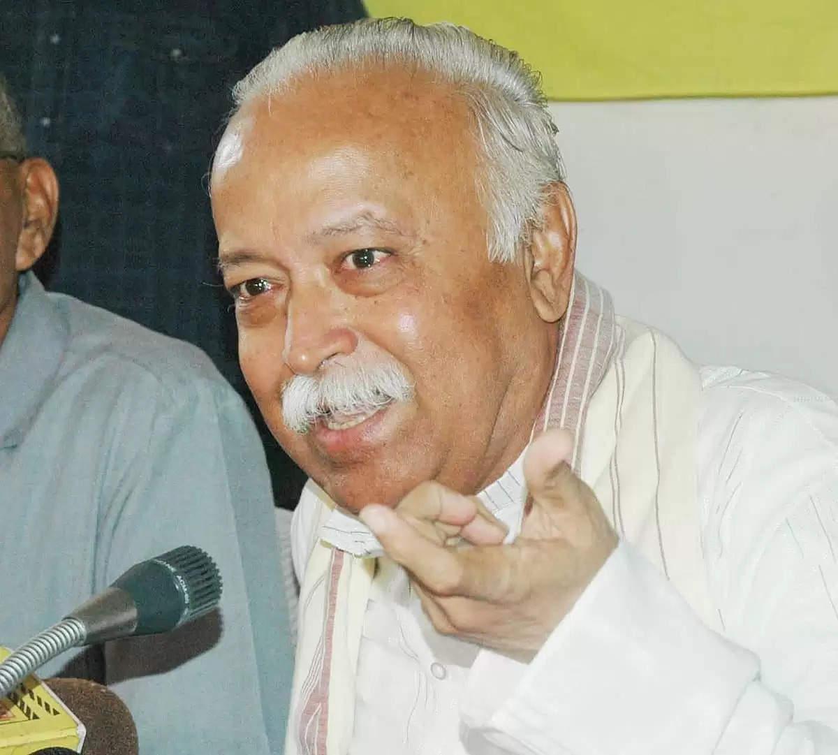 Dhanbad संघ प्रमुख ने दिया संगठन मजूबती पर