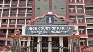 Kochiबलात्कार पीड़िताओं को कैसे बचाया जा सकता है, एचसी ने केरल सरकार से पूछा