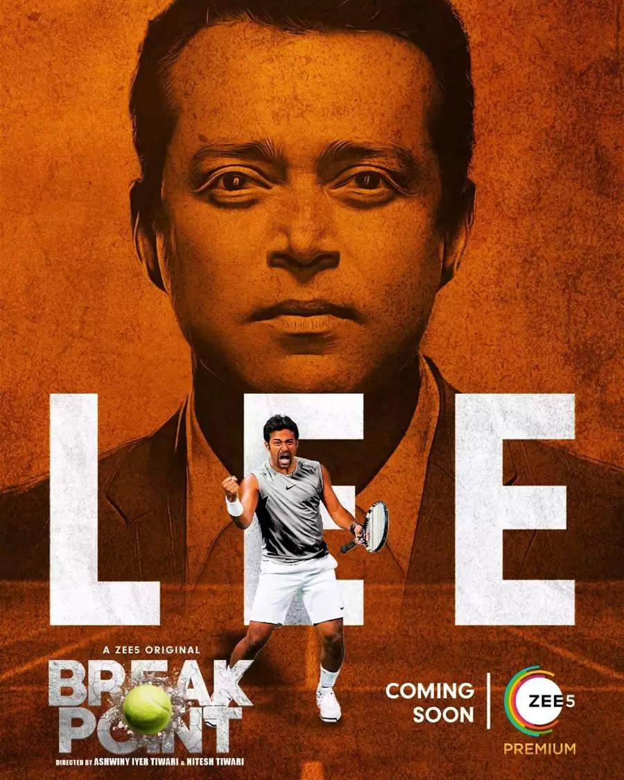 ब्रेक प्वाइंट सीरीज से टेनिस चैंपियन लिएंडर पेस और महेश भूपति के नये पोस्टर हुए आउट, जल्द ही रिलीज होगी सीरीज।