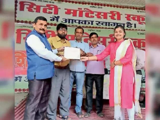 Gopalganj ग्रामीण विकास पदाधिकारी बनी बिटिया सम्मानित