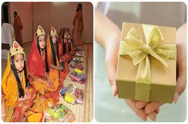 नवरात्रि स्पेशल: आज कन्या पूजन के बाद उन्हे उपहार देने के होते है बहुत फायदे