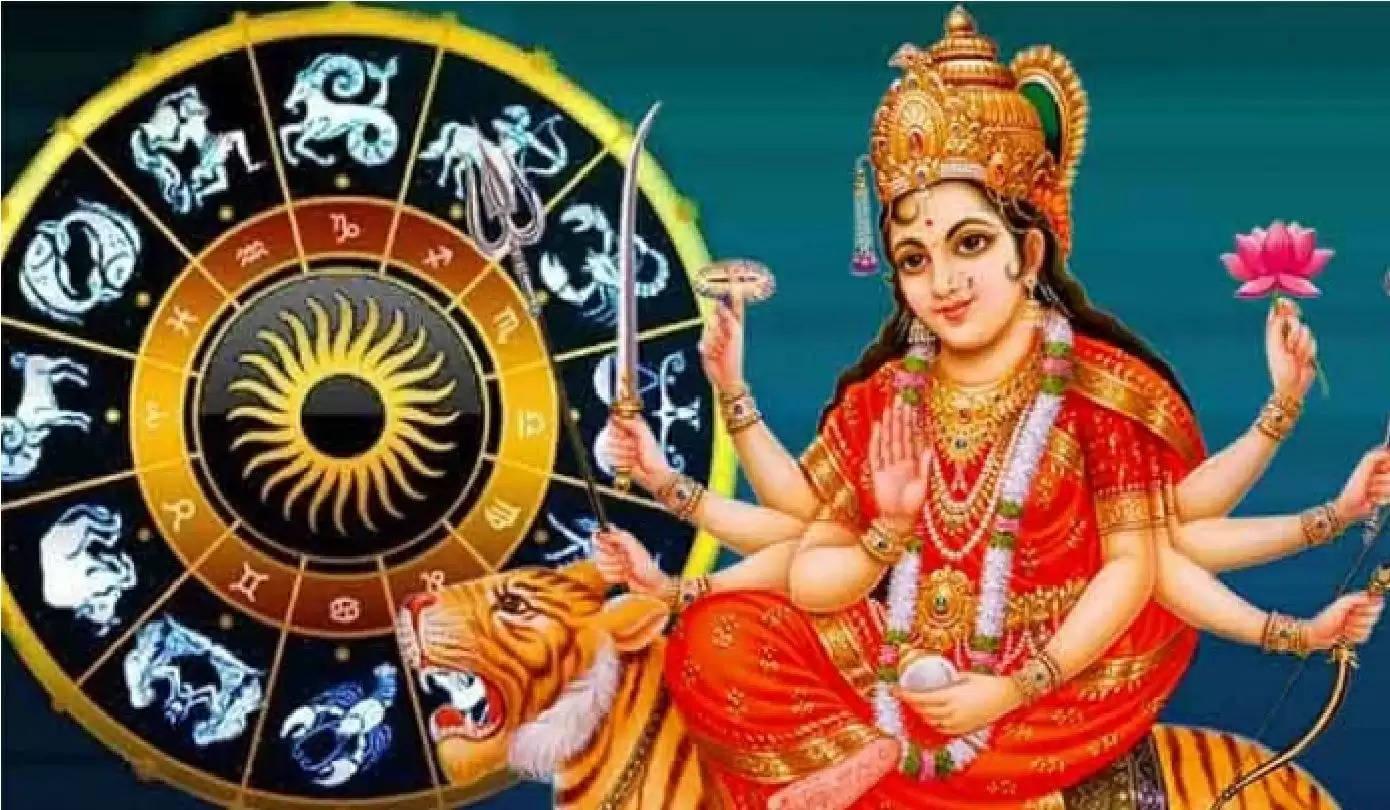 navratri mahanavami 2021 these zodiac sign will get special blessings of money and success on maha navami