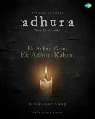 Siddharth Shukla, Shehnaz के अधूरे म्यूजिक वीडियो का नाम अधूरा रखा गया