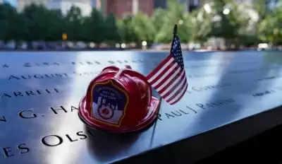 UN chief ने 9/11 हमले की 20वीं बरसी मनाई