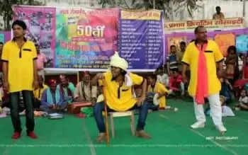 Madhubani उगना नाटक प्रस्तुत कर लोगों का मोह लिया मन