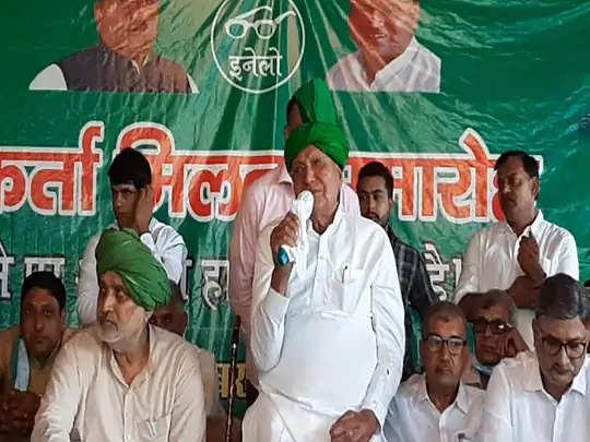 Faridabad पूर्व मुख्यमंत्री चौटाला बोले, राष्ट्रीय स्तर पर तीसरे मोर्चे का किया जाएगा गठन