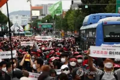 South Korea की यूनियन बड़े पैमाने पर करेगी रैली