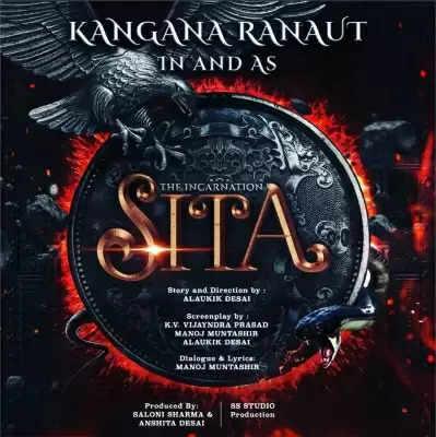Kangana Ranaut फिल्म द इनकारनेशन-सीता में मुख्य भूमिका निभाएंगी