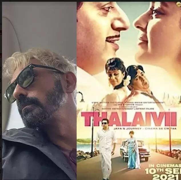 Arjun Rampal ने फिल्म थलाइवी देखकर की फिल्म की तारीफ, कंगना की परफॉर्मेंस को बोला अद्भुत