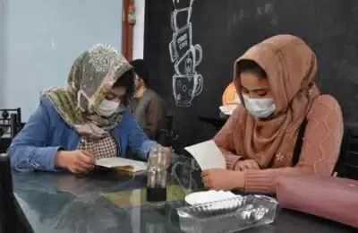 अफगान लड़कियां स्कूलों में लड़को से अलग कक्षाओं में पढ़ सकती हैं Taliban